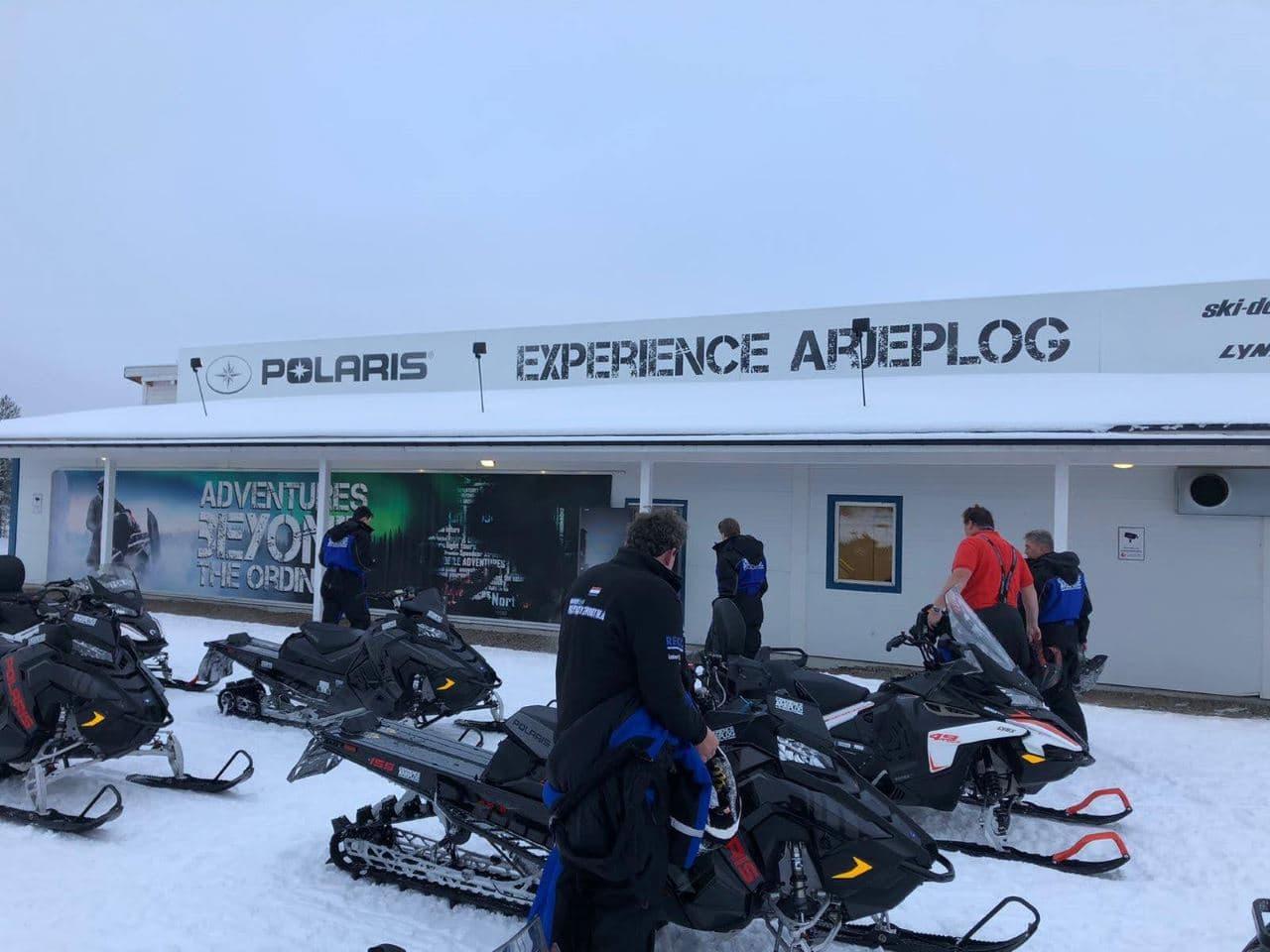 Arjeplog Experience | Navigate North 2020